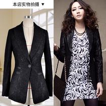 2013新款秋装韩国SZ黑色修身OL中长款蕾丝小西装韩版大码女装外套 价格:192.96