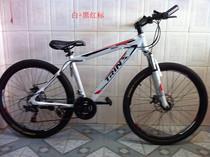TRINX千里达北极光M166双碟刹变速山地车铝合金变速自行车 价格:772.20