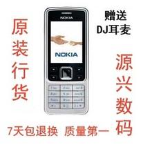全新正品 诺基亚 6300 原装超薄金属直板手机 老人 学生 备用手机 价格:55.99