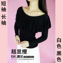 女士小衫2013新款春秋装荷叶边一字领露肩上衣紧身长袖t恤打底衫 价格:57.00