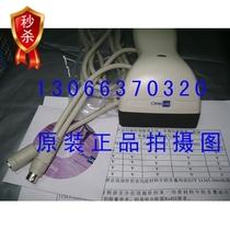 特价正品欣技Cipher LAB1000 CCD条码扫描器lab 1000 usb口 价格:277.82