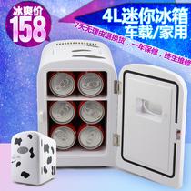 家用小型冰箱 迷你奶牛冷藏 办公室宿舍车载两用超小型微型冰箱 价格:158.00