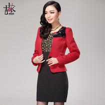两件套长袖女秋装连衣裙 ��2013新款女装套裙 大码打底背心连衣裙 价格:428.00
