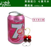 特惠 英国原装进口 碳酸饮料七喜樱桃味汽水330ml 凸罐 价格:5.00