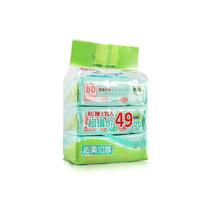 宝贝可爱NacNac 宝宝湿纸巾80抽/3包 婴儿卫生湿巾纸带盖240片 价格:27.00