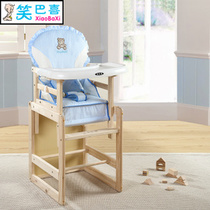 笑巴喜 新款多功能实木儿童餐椅 CY416 宝宝餐椅书桌 婴儿餐椅 价格:208.00