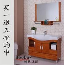 特价橡木浴室柜 欧式浴室柜落地 实木卫浴柜洗脸盆面盆组合柜6100 价格:855.00