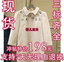 现货欧时力2013秋代购专柜正品秋款新款中袖连衣裙1133081580 价格:198.80