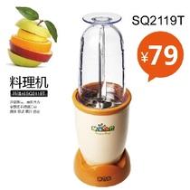 西贝乐SQ2119T多功能料理机 搅拌机 碎冰/奶昔 老人婴儿辅食 六角 价格:99.00