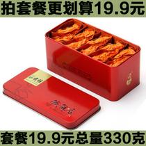 【抢牛品】茶叶铁观音极品铁观音铁盒装 铁观音浓香 特级高山铁观 价格:6.90