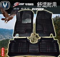 长安CS35专用全包围脚垫后连体纯手工皮革脚垫地垫专车专用包邮 价格:194.62