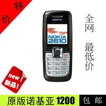 原装正品诺基亚2610手机 老人机学生机 超长待机 彩屏直板 可上网 价格:55.00