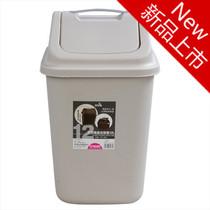 飞达三和 日式手拎摇盖垃圾桶 厨卧两用垃圾桶 价格:38.00