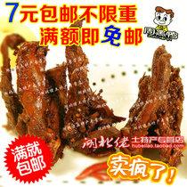 周黑鸭 散装鸭锁骨 鸭架 鸭肉零食 武汉特产 新鲜散称顺丰不限重 价格:16.25