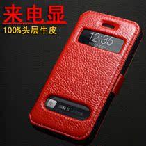 苹果4手机壳新款iphone4s手机壳皮套4s手机皮套iphone4保护套正品 价格:68.00