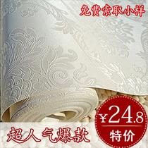 欧式大马士革壁纸 卧室客厅满铺沙发电视背景墙纸 现货特价壁纸 价格:24.72