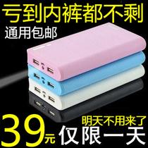 智能手机移动电源联想诺基亚华为中兴步步高充电宝50000毫安 价格:39.00