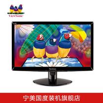 特价 ViewSonic/优派VA2037a-LED 19.5英寸LED电脑液晶显示器壁挂 价格:599.00