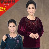 亏本七折秒杀 中老年服装 妈妈装丝绒春秋长袖t恤 老年秋装上衣新 价格:25.00
