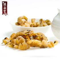 【滋益堂】雪蛤正品 长白山特级雪蛤油/林蛙油 联体雪蛤膏 蛤蟆油 价格:59.00