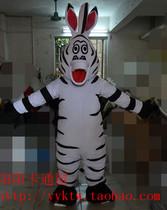 斑马马达加斯加Madagascar马蒂Marty卡通人偶服动漫成人动物造型 价格:845.00