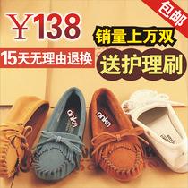 欧美真皮平跟平底鞋唐卡流苏单鞋豆豆鞋大码女式小白鞋迷你豹纹鞋 价格:138.00