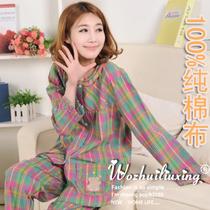 2013新品春夏秋季格子睡衣女款梭织棉布睡衣长袖家居服两件套装 价格:49.00