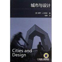 正版新书满29包邮/ 城市与设计 /PaulL.Knox/机械工业出版社 价格:31.50