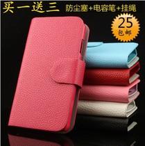 康佳V973/V985/V980 V850 V870 V983荔枝纹手机皮套支架翻盖皮套 价格:20.00