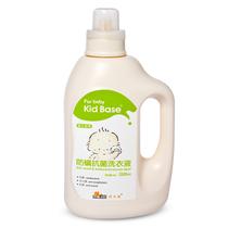琪贝斯 宝宝婴儿专用防螨抗菌洗衣液洗涤剂 1200ml 弱酸性 价格:75.00