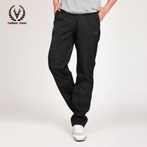 特价 男款运动裤 秋款加网梭织长裤 防水男士跑步运动休闲裤子 价格:29.90