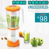 欧科  OK1092 婴儿辅食多功能蔬菜水果榨汁搅拌料理机器 价格:199.00