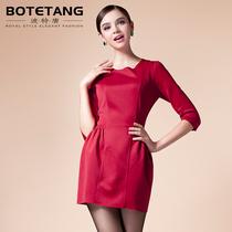 波特唐2013秋装新款欧美中腰拼接修身纯色圆领七分袖红色连衣裙 价格:188.00