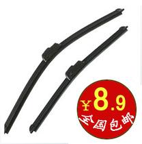 比亚迪F3雨刷F0/L3/S6/G3/F6/F3R/G6福莱尔专用雨刷条红旗雨刮器 价格:8.90