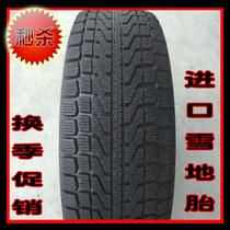 进口汽车轮胎 横滨雪地胎 215/55R16 91Q 奥迪A4 雪铁龙C5 宝贝 价格:500.00