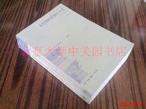 正版*外国电影理论文选  上下册 李恒基 杨远婴 三联书店 十品 M 价格:150.00