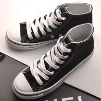 韩版松糕鞋内增高6CM女士款厚底鞋帆布鞋环球高帮鞋平底鞋单鞋潮 价格:56.00