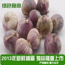 紫皮大蒜头 独蒜 有机新鲜蔬菜农产品净菜另有嫩生姜 推存5斤包邮 价格:8.74