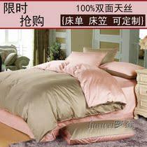 北欧宜家 双面天丝纯色双拼床笠床单四件套床上用品 正品可定做 价格:290.01