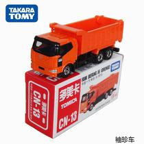 [专柜正品]多美卡TOMY 中国一汽解放 J6 卡车 CN-13号 合金车模 价格:21.90