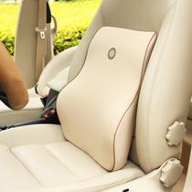 包邮吉吉GiGi 办公室 汽车用 记忆棉 护腰枕 腰垫 G-1110汽车用品 价格:169.00