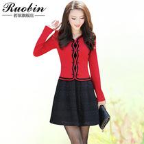 若缤R383 2013秋装新款女装 韩版修身OL气质大码两件套长袖连衣裙 价格:188.00