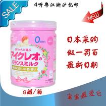 2听起包邮多个省!日本本土固力果奶粉1段一段850g 14年10月 价格:220.00