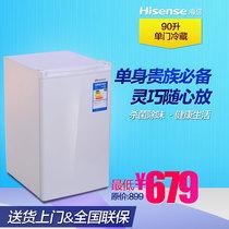 Hisense/海信 BC-90S 电冰箱/小型/家用/冷藏/单门/节能/正品包邮 价格:699.00