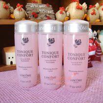 正品包邮套装兰蔻粉水小样试用装50ml清莹柔肤水爽肤水玫瑰露 价格:29.90