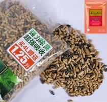 活性炭松木猫砂 woodyplants伍迪强力除臭吸水5.25L 全国22省包邮 价格:24.80