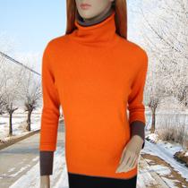 内蒙鄂尔多斯市产冬日雪绒正品 女式羊绒衫女士高领羊毛衫DR221 价格:268.00