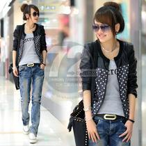 七十二变[BM701]韩版2013秋装新款女波点皮拼接休闲长袖短外套 价格:139.00