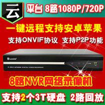 NVR网络录像机 8路1080P/720p高清数字网络监控设备远程网络监控 价格:329.00