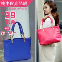 2013新款真皮女包 办公室手提女包包韩版新品女士链条单肩斜挎包 价格:78.71